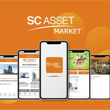 SC Market